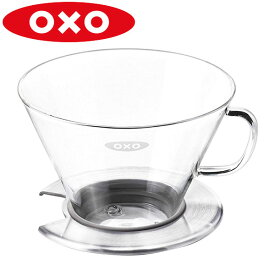 OXO(オクソー)ガラスコーヒードリッパー 11207100 珈琲 コーヒー ドリッパー ハンドドリップ カフェ タイム ティー 紙 フィルター 2-4杯 食器 洗浄機 乾燥機 対応 可能 COFFEE ギフト 贈り物 プレゼント ギフト