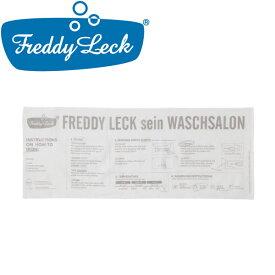 FreddyLeck フレディーレックウォッシュサロン フレディアイロニング クロス 藤栄 FL-151