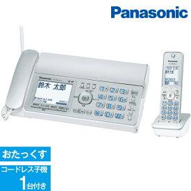 PANASONIC KX-PD315DL-S おたっくす シルバー [デジタルコードレス普通紙ファクス(子機1台付き)]