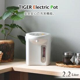 TIGER PDR-G220-WU アーバンホワイト [マイコン電動ポット(2.2L)]