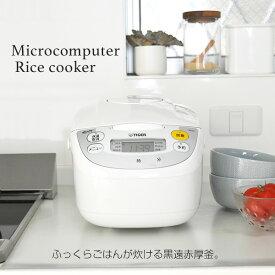 炊飯器 1升 タイガー マイコン ごはん おいしい TIGER JBH-G181-W ホワイト 炊きたて 炊飯ジャー シンプル
