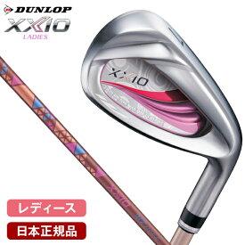 DUNLOP(ダンロップ) XXIO11(ゼクシオイレブン) レディース単品アイアン ボルドーカラー MP1100L 純正カーボンシャフト #6 A 【日本正規品】