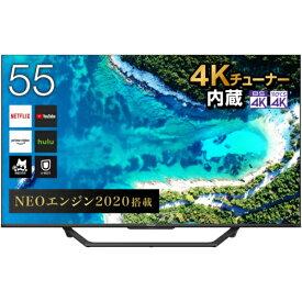 Hisense 55U7F [55V型 地上・BS・CSデジタル 4Kチューナー内蔵 液晶テレビ]【代引き・後払い決済不可】