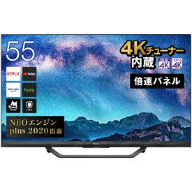Hisense 55U8F [55V型 地上・BS・CSデジタル 4Kチューナー内蔵 液晶テレビ]【代引き・後払い決済不可】