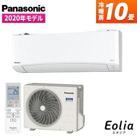 PANASONIC CS-EX280D-W クリスタルホワイト エオリア EXシリーズ [エアコン(主に10畳用)]