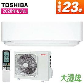 東芝 RAS-G716DRH-W グランホワイト 大清快 G-DRHシリーズ [エアコン (主に23畳用・単相200V対応)]