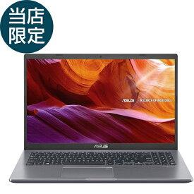 ASUSオリジナルモデル スレートグレー X545FA [ノートパソコン 15.6型 / Win10 Home / DVDスーパーマルチ/ WPS Office搭載]2021年最新モデル intel corei5 第10世代 高速 大容量SSD メモリー16G 11ac対応 フルHD WEBカメラ 在宅対応