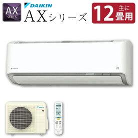 DAIKIN S36YTAXS-W ホワイト AXシリーズ [エアコン (主に12畳用・単相100V)]