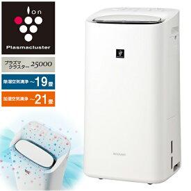 SHARP KI-LD50 ホワイト系 [除加湿空気清浄機(空清〜21畳/加湿〜21畳/除湿〜19畳まで)]