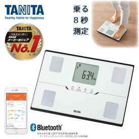 TANITA タニタ BC-768-WH パールホワイト 白 体組成計 薄型 軽い 軽量 スマホ 連動 アプリ 管理 bluetooth 健康管理 すぐに測れる 早い 機能 充実 体重 体脂肪率 文字が大きい 見やすい 測定結果 比較できる