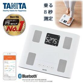 体組成計 体重計 TANITA タニタ BC-332L-WH ホワイト アプリ連携 BMI 体脂肪 内臓脂肪 基礎代謝 体内年齢 日本製 Bluetooth 50g単位測定 ダイエット 宅トレ トレーニング 運動 健康管理 BC332L