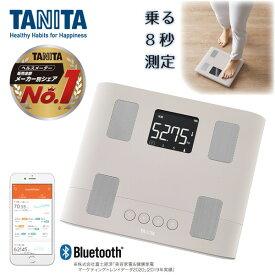 体組成計 体重計 TANITA タニタ BC-332L-PK スモーキーピンク アプリ連携 BMI 体脂肪 内臓脂肪 基礎代謝 体内年齢 日本製 Bluetooth 50g単位で測定 ダイエット 宅トレ トレーニング 健康管理 BC332L