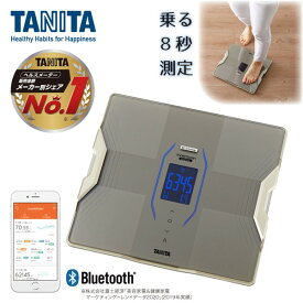 TANITA RD-915L-GD インナースキャンデュアル [体組成計]