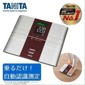 TANITA タニタ RD-504-RD レッド インナースキャンデュアル 体組成計 体重計 アプリ 連携 BMI 体脂肪 内臓脂肪 基礎代謝 体内年齢 日本製 ダイエット 健康管理 筋肉 推定骨量 グラフ機能 RD504