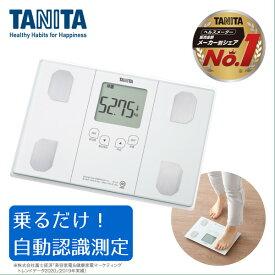 タニタ 体重計 BC-314-WH パールホワイト TANITA BC314 体組成計 体脂肪計 ギフト 贈り物 健康 ダイエット 測定 計測 肥満 予防 測定継続