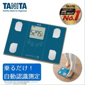 タニタ 体重計 BC-314-BL メタリックブルー TANITA BC314 体組成計 体脂肪計 敬老の日 プレゼントにおすすめ 健康 ダイエット 測定 計測 肥満 予防 測定継続 立てかけ収納 BC-315 BC314BL