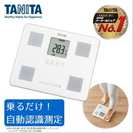 TANITA タニタ BC-760-WH 体組成計 白 薄型 軽い 軽量 ホワイト 立てかけ収納 体重 健康 測定 計測 肥満 予防 健康管理 ダイエット 体重急激増減お知らせ機能付 BC760