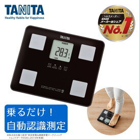 TANITA タニタ BC-760-BK 体組成計 黒 薄型 軽い 軽量 ブラック 立てかけ収納 体重 健康 測定 計測 肥満 予防 健康管理 ダイエット 体重急激増減お知らせ機能付 BC760
