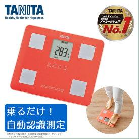 TANITA タニタ BC-760-PK 体組成計 ピンク 薄型 軽い 軽量 コーラルピンク 立てかけ収納 体重 健康 測定 計測 肥満 予防 健康管理 ダイエット 体重急激増減お知らせ機能付 BC760