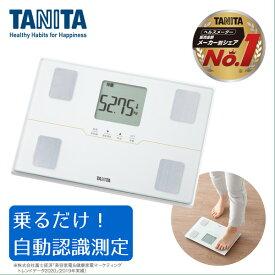 TANITA タニタ BC-315-WH パールホワイト 体組成計 薄型 軽い 軽量 コンパクト 健康管理 体重管理 ダイエット すぐに測れる 早い 機能 充実 体重 体脂肪 内脂肪 体内年齢 文字が大きい 見やすい