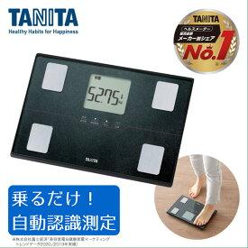 TANITA タニタ BC-315-GY メタリックグレー 体組成計 薄型 軽い 軽量 コンパクト 健康管理 体重管理 ダイエット すぐに測れる 早い 機能 充実 体重 体脂肪 内脂肪 体内年齢 文字が大きい 見やすい