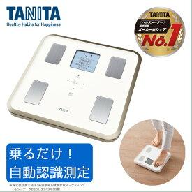 タニタ 体重計 TANITA BC-810-WH ホワイト 体組成計 体脂肪計 ダイエット 健康 BMI 内臓脂肪レベル 筋肉量 体内年齢 自動認識機能 推定骨量 グラフ表示 簡単操作 立てかけ収納 BC810