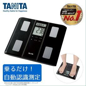 TANITA タニタ BC-331-BK ブラック 黒 体組成計 体重計 ダブル液晶 ダイエット 体内年齢 BMI アスリートモード 50g単位 登録人数5人 1年保証 BC331BK 健康 健康維持