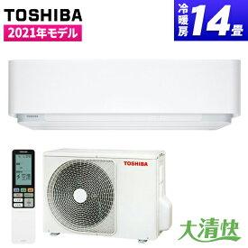 東芝 RAS-H405DRH-W グランホワイト 大清快 H-DRHシリーズ [エアコン (主に14畳用)]