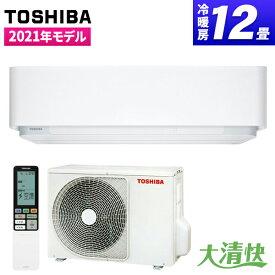 東芝 RAS-H365DRH-W グランホワイト 大清快 H-DRHシリーズ [エアコン (主に12畳用)]
