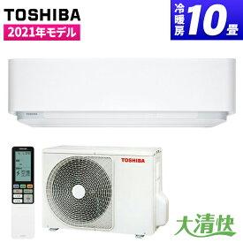 東芝 RAS-H285DRH-W グランホワイト 大清快 H-DRHシリーズ [エアコン (主に10畳用)]