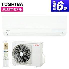 東芝 RAS-2211TM-W ホワイト [エアコン (主に6畳用)]