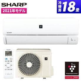 SHARP AY-N56DH2-W [エアコン (主に18畳用・単相200V)]