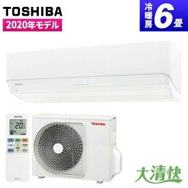 東芝 RAS-G221R ホワイト 大清快 Rシリーズ [エアコン(主に6畳用)]