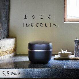 炊飯器 5.5合 土鍋 タイガー 圧力IH ご泡火炊き JPG-S100-KS シルキーブラック TIGER もち麦 一合料亭炊き