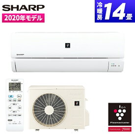 SHARP AY-L40S-W ホワイト系 L-Sシリーズ [エアコン (主に14畳)] 2020年
