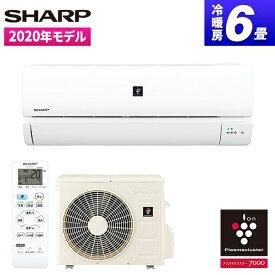 SHARP AY-L22S-W ホワイト系 L-Sシリーズ [エアコン (主に6畳)] 2020年