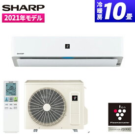 SHARP AY-N28H-W ホワイト系 N-Hシリーズ [エアコン (主に10畳)]