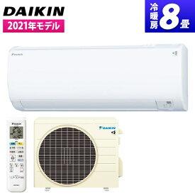 DAIKIN ダイキン S25YTES-W 暖房 Eシリーズ エアコン 主に8畳用 ホワイト コンパクト 室温 足元 暖める 早い すぐ温まる 風ないス運転 風 当たりにくい 入/切タイマー 上下スイング スマホ連動 専用アプリ S25YTES