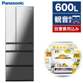 PANASONIC パナソニック NR-F607WPX-X オニキスミラー WPXタイプ 冷蔵庫 600L 大容量 たくさん入る フレンチドア AI 節電 エコ 製氷室 野菜室 ワンダフルオープン 奥まで手が届きやすい 見やすい 急速冷凍機能搭載
