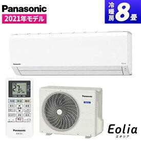 PANASONIC CS-251DFL-W クリスタルホワイト エオリア Fシリーズ [エアコン (主に8畳用)]