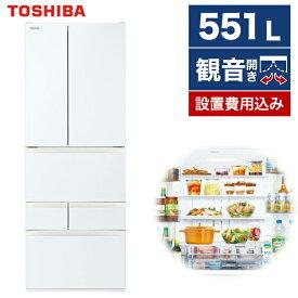東芝 GR-T550FH(EW) グランホワイト VEGETA FHシリーズ [冷蔵庫 (551L・フレンチドア)]