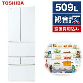 東芝 GR-T510FH(EW) グランホワイト VEGETA FHシリーズ [冷蔵庫 (509L・フレンチドア)]