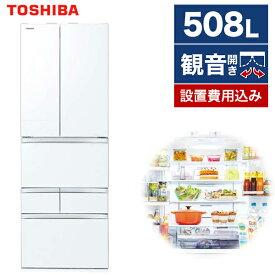 東芝 GR-T510FZ(UW) クリアグレインホワイト VEGETA [冷蔵庫 (508L・フレンチドア)]