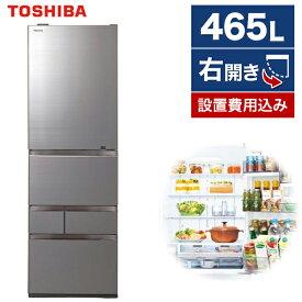 東芝 GR-T470GZ(ZH) アッシュグレージュ VEGETA [冷蔵庫 (465L・右開き)]