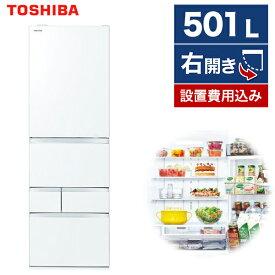 東芝 GR-T500GZ(UW) クリアグレインホワイト VEGETA [冷蔵庫 (501L・右開き)]