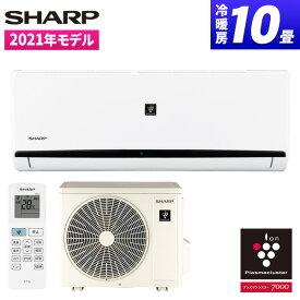 SHARP AY-N28DH-W [エアコン (主に10畳用)]