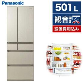 PANASONIC NR-F507PX-N サテンゴールド [冷蔵庫 (501L・フレンチドア)]