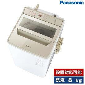 PANASONIC NA-FA80H9-N シャンパン [簡易乾燥機能付洗濯機 (8.0kg)]