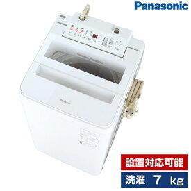 PANASONIC NA-FA70H9 ホワイト FAシリーズ [簡易乾燥機能付洗濯機 (7.0kg)]