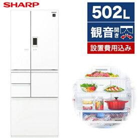 SHARP SJ-AF50H-W ピュアホワイト [冷蔵庫(502L・フレンチドア)]